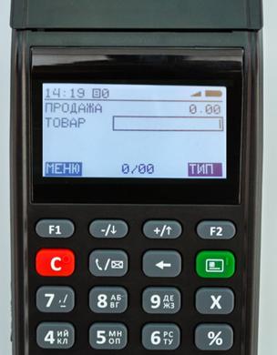 20032018_1